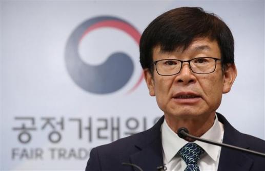 김상조 공정거래위원장. 연합뉴스