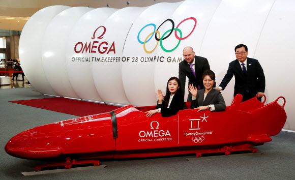 [올림픽] 봅슬레이 탑승한 참석자들