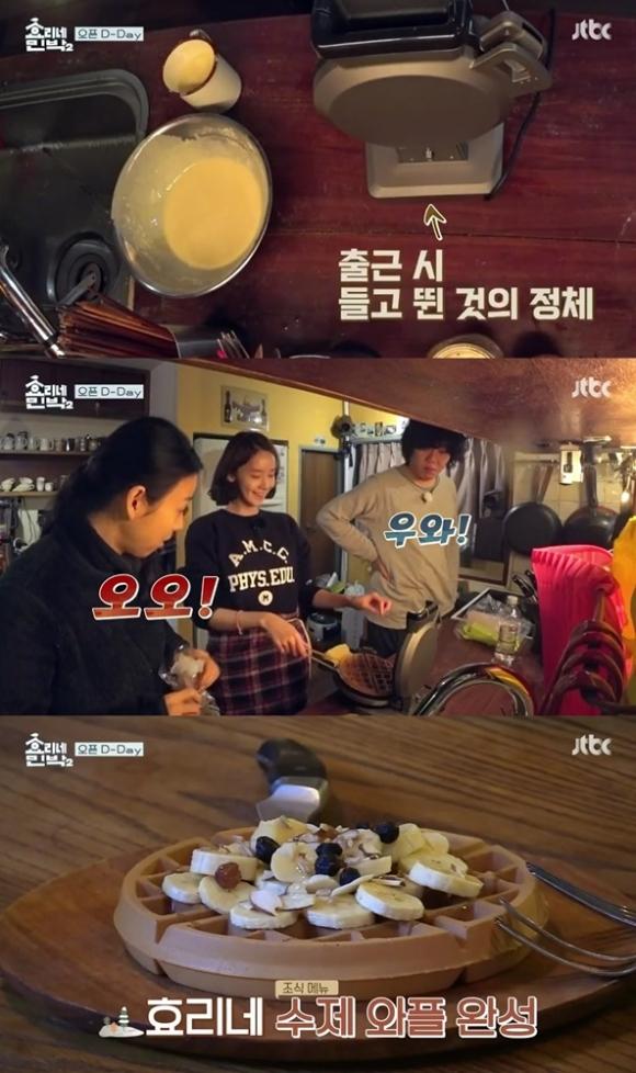 4일 방송된 '효리네 민박2'에 나온 와플기계  JTBC 캡처
