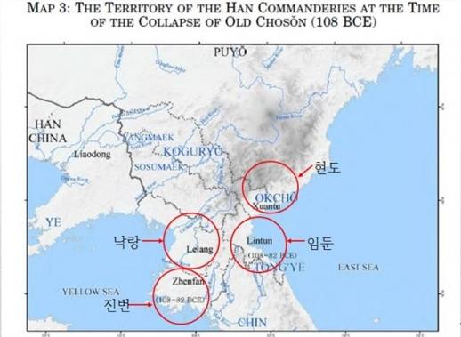 동북아역사재단에서 미 상원에 제출한 지도. 중국 사료는 허베이성 등지에 낙랑군이 있었다고 말하는데도 한반도 북부에 한사군이 있었다면서 북한강역을 중국에 넘겨 주었다.