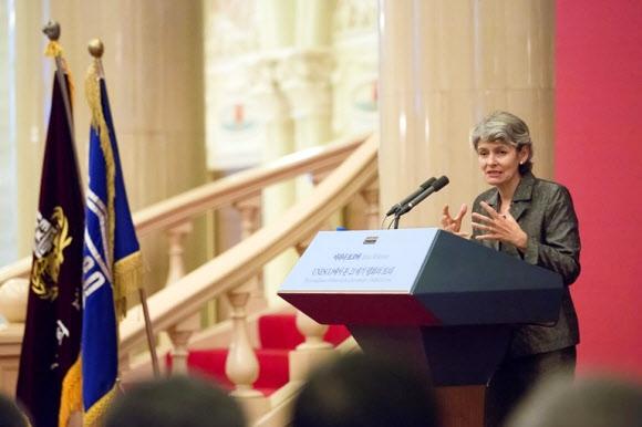 이리나 보코바 전 유네스코(교육과학문화기구) 사무총장