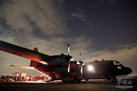 지진 피해 구호품 실은 대만 군 수송기