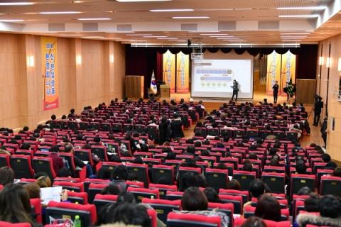 서울사이버대학교는 지난 3일 오후 서울 강북구 캠퍼스(차이콥스키홀)에서 신·편입생 및 교직원 등 총 700여 명이 참석한 가운데 성황리에 오리엔테이션을 진행했다.