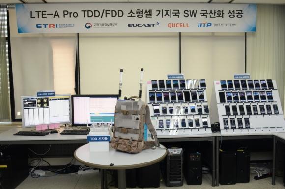 ETRI가 국산화에 성공한 배낭형 이동통신 중계기 ETRI 제공