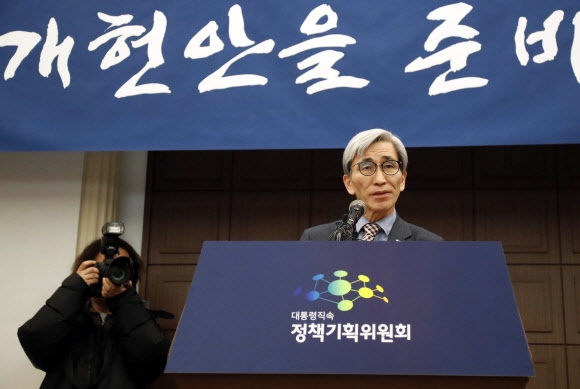 정해구 정책기획위원회 위원장. 연합뉴스