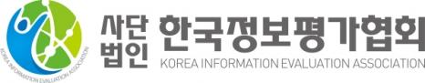 (사)한국정보평가협회가 2018년도 '국가공인 CS Leaders(관리사)' 자격 검정 일정을 공개했다.