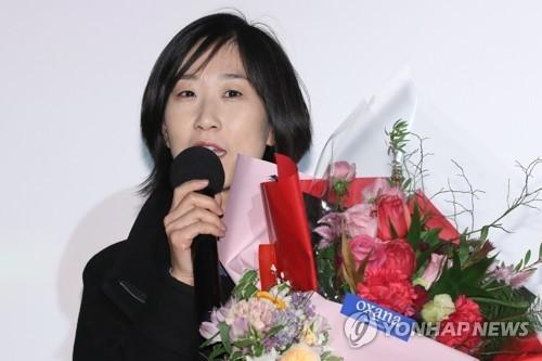 이현주 감독 [연합뉴스 자료 사진]