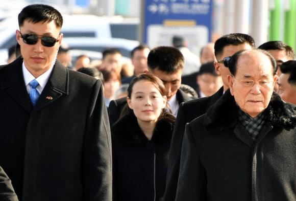 이동하는 김여정-김영남