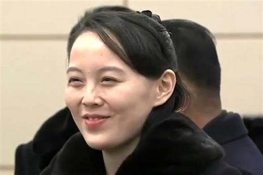 인천공항 도착한 김여정 '밝은 미소'