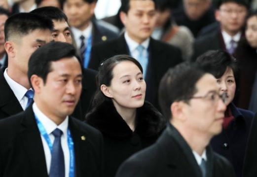 [올림픽] KTX역으로 향하는 김여정