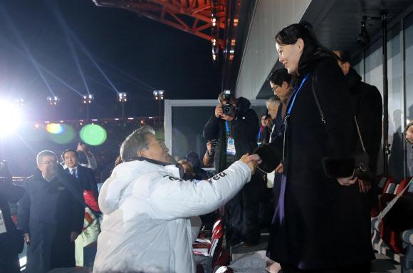 [올림픽]악수하는 문재인-김여정