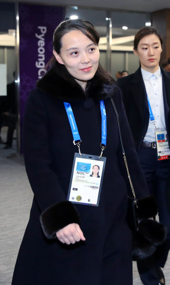 [올림픽] 개막식 참석하는 김여정