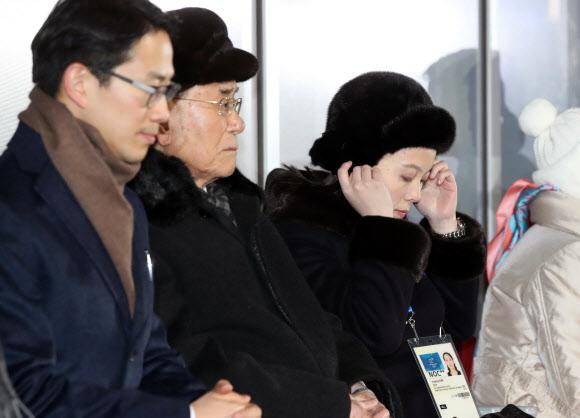 [올림픽] 개막식 참석한 김영남과 김여정