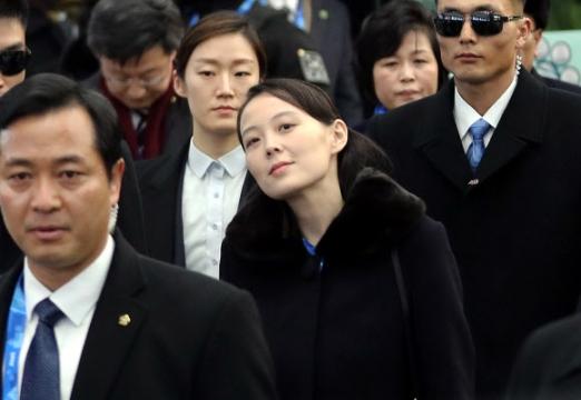 [올림픽] 평창 도착한 김여정