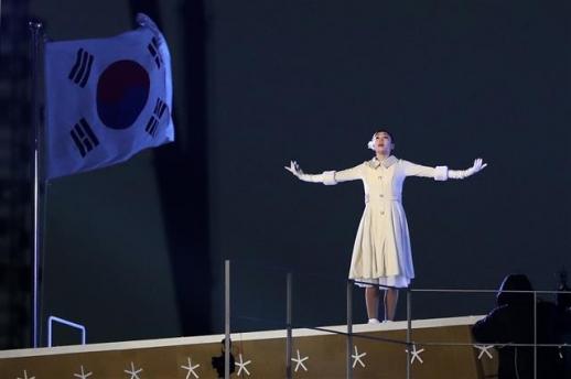 마지막 성화주자로 나선 '피겨여왕' 김연아