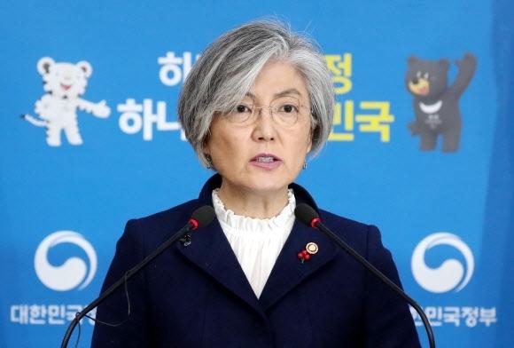 강경화 외교부장관. 연합뉴스