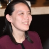 """""""김여정, 임신한 상태로 방남…남북관계 개선 의지"""""""