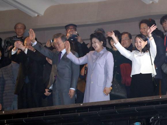[올림픽] 북한 예술단 격려하는 문 대통령과 김여정
