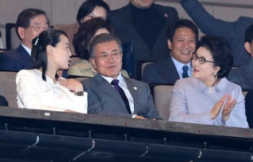 [올림픽] 문 대통령, 김여정 노동당 중앙위 제1부부장과 대화