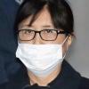 '이화여대 학사비리' 최순실 징역3년 실형 확정