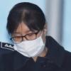 대통령 업고 휘저었다…최순실 징역 20년