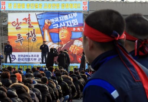 한국GM 군산공장 폐쇄 반대하는 조합원 전국금속노조 한국지엠지부 군산지회 조합원들이 14일 오전 한국GM 전북 군산공장에서 집회를 열고 공장 폐쇄를 철회할 것을 요구하고 있다. 연합뉴스