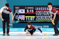 남자 컬링 올림픽 데뷔전  '절반의 성공 '
