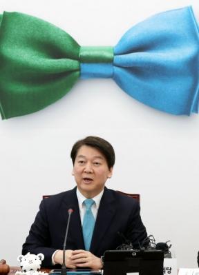 안철수 전 국민의당 대표. 연합뉴스