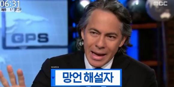 NBC 망언 해설자 조슈아 쿠퍼 라모 MBC 방송화면 캡처