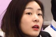 [서울포토] '아리랑' 민유라-겜린 응원 온 김연아