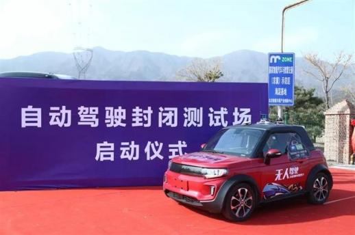 중국 베이징시 하이뎬구 베이안허루의 자율주행 시험장에서 운행 중인 자율주행 차량.  중국 치처즈자(汽車之家)웹사이트 캡처