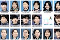 [평창 동계올림픽 화보] 그들의 땀, 우리의 꿈