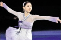 남북 피겨 한 무대…빙상 위 '한국의 美' 뽐냈다