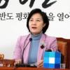 김영철發 정쟁으로 2월 국회 꽉막혔다