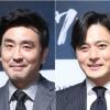 """'7년의밤' 장동건 """"류승룡과 호흡...세계 최고의 배우"""" 극찬한 이유?"""