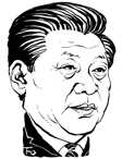 시진핑 중국 국가주석 캐리커처