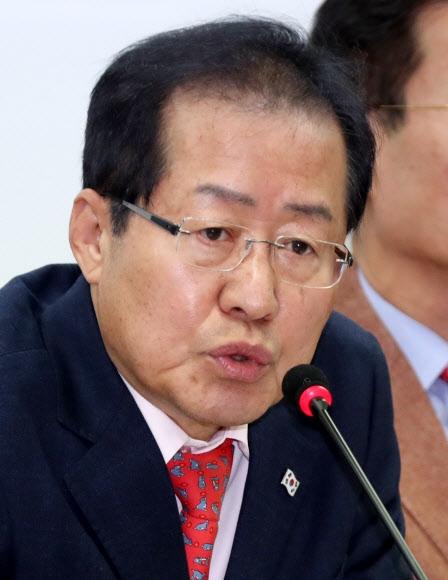 홍준표 자유한국당 대표 연합뉴스
