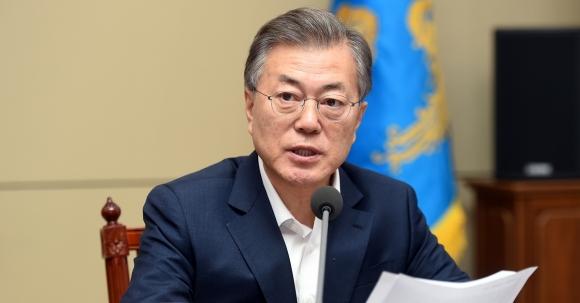 문재인 대통령. 서울신문 DB