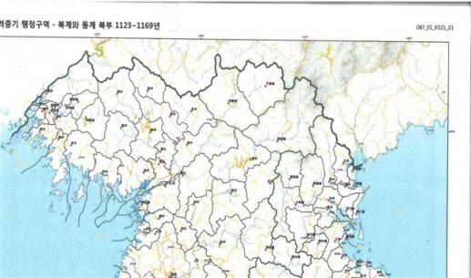 동북아역사재단에서 국고 47억원을 들여 만들던 '동북아역사지도'의 '고려 중기 행정구역, 북계와 동계 북부', 최근 동북아역사재단 이사장 김도형은 이 지도를 다시 제작하겠다고 선언해 물의를 빚고 있다.