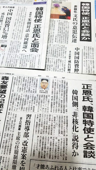 일본언론 '한국 대북특사단-김정은 면담'에 관심