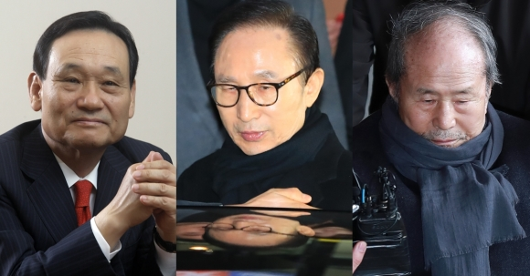 이팔성 전 우리금융지주 회장, 이명박 전 대통령, 이상득 전 의원.  연합뉴스
