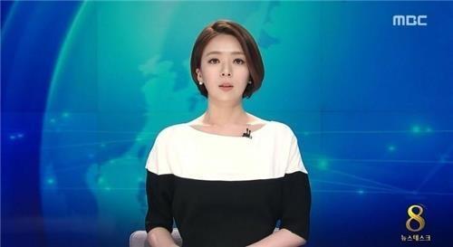 MBC 배현진 아나운서 [MBC 제공] 연합뉴스