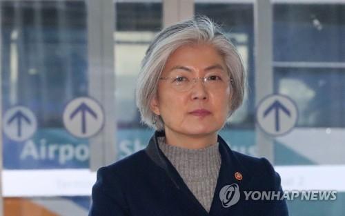 강경화 외교부 장관[연합뉴스 자료사진]