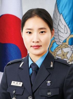 박세은 소위 연합뉴스