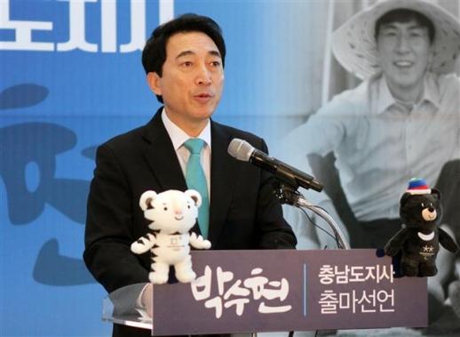 박수현 충남지사 예비후보. 연합뉴스