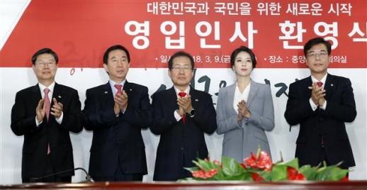 배현진·길환영·송언석 자유한국당 입당