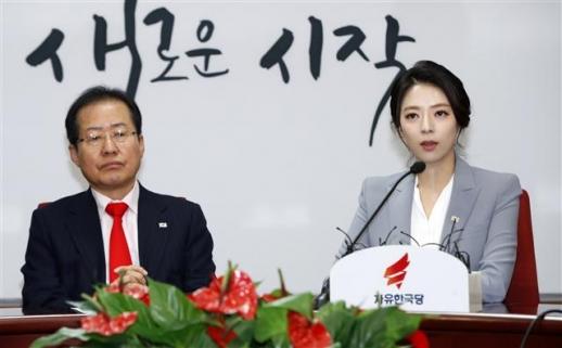 배현진 전 아나운서 '한국당 입당'