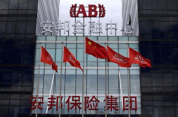 중국 정부의 경영 관리를 받게 된 베이징에 있는 안방보험 본사.  서울신문 DB