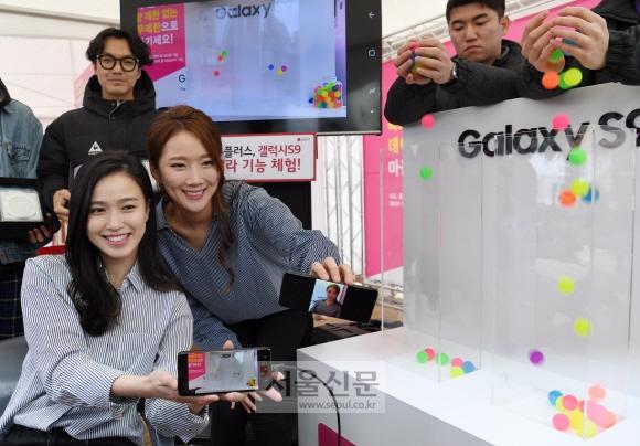 종로구 한국프레스센터 잔디광장에서 LG유플러스의 공식 서포터스 '유플런서'가 갤럭시S9의 부가 기능인 슈퍼슬로 모션을 소개하고 있다. 이호정 전문기자 hojeong@seoul.co.kr