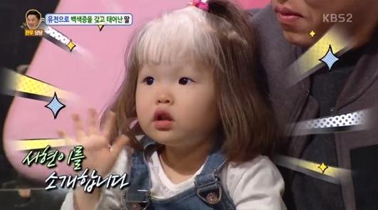KBS 2TV '대국민 토크쇼-안녕하세요' 캡쳐